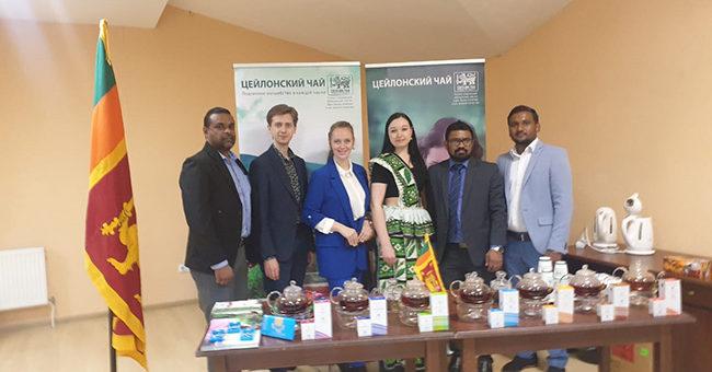 Участие Посольства Республики Шри-Ланка в Съезде Международного союза молодых ученых 21 мая 2021 года, Московская область